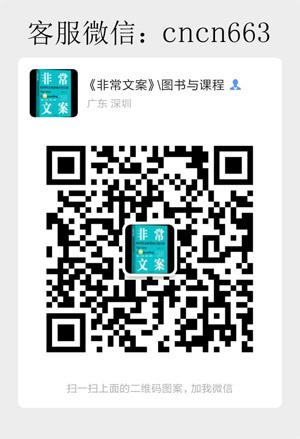 客服微信8822 - 小.jpg